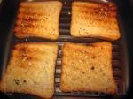 поджарьте хлеб